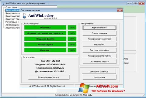 Skærmbillede AntiWinLocker Windows 7