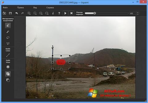Skærmbillede Inpaint Windows 7