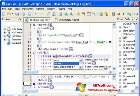 Skærmbillede AkelPad Windows 7
