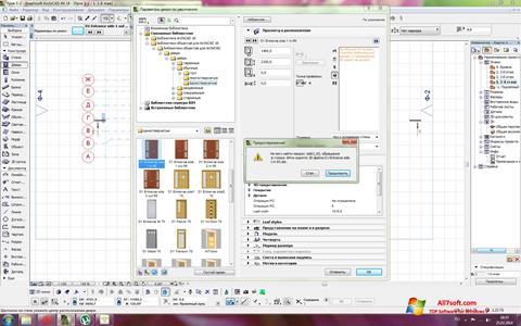 Skærmbillede ArchiCAD Windows 7