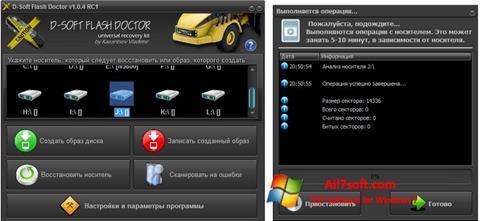 Skærmbillede D-Soft Flash Doctor Windows 7