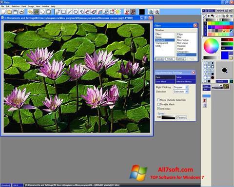 Skærmbillede Pixia Windows 7
