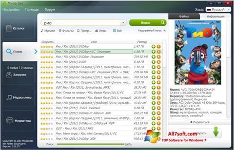 Skærmbillede MediaGet Windows 7