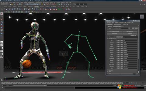 Skærmbillede Autodesk Maya Windows 7