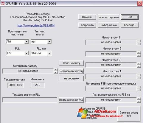 Skærmbillede CPUFSB Windows 7
