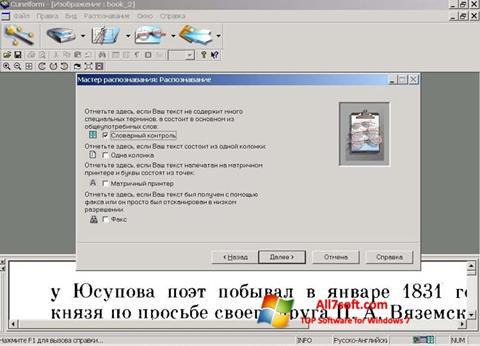 Skærmbillede CuneiForm Windows 7