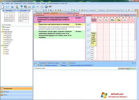 Skærmbillede LeaderTask Windows 7