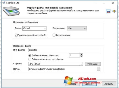 Skærmbillede Scanitto Lite Windows 7