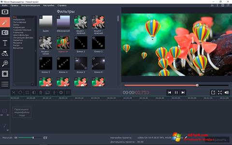 Skærmbillede Movavi Video Editor Windows 7