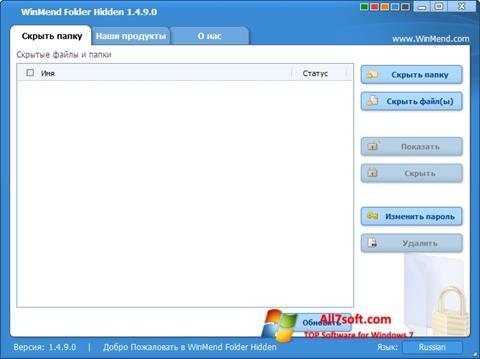 Skærmbillede WinMend Folder Hidden Windows 7