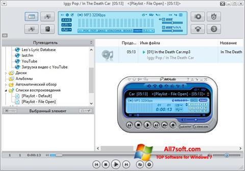 Skærmbillede JetAudio Windows 7