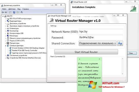 Skærmbillede Virtual Router Manager Windows 7