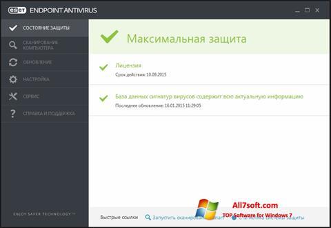 Skærmbillede ESET Endpoint Antivirus Windows 7