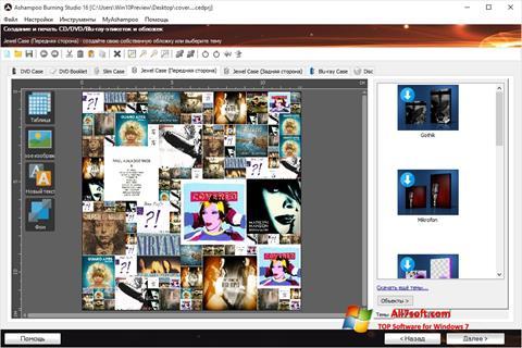 Skærmbillede Ashampoo Burning Studio Windows 7