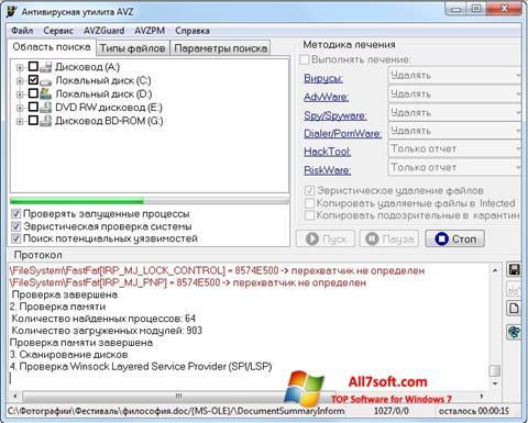 Skærmbillede AVZ Windows 7