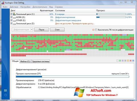 Skærmbillede Auslogics Disk Defrag Windows 7