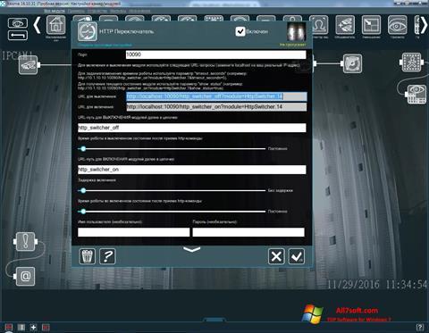 Skærmbillede Xeoma Windows 7