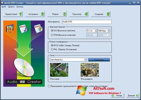Skærmbillede Audio DVD Creator Windows 7