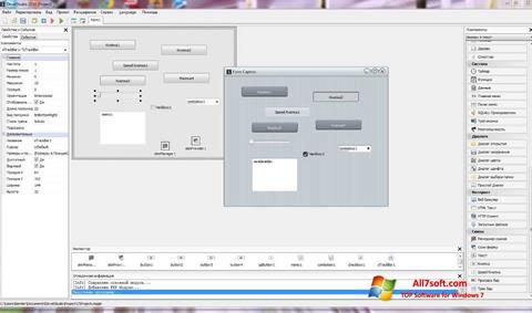Skærmbillede PHP Devel Studio Windows 7