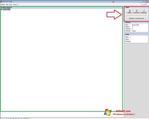 Skærmbillede Small CD-Writer Windows 7