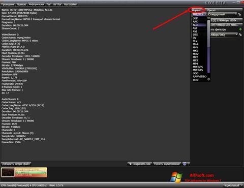 Skærmbillede XviD4PSP Windows 7