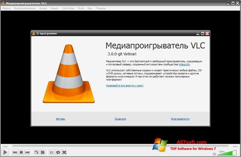 Skærmbillede VLC Media Player Windows 7