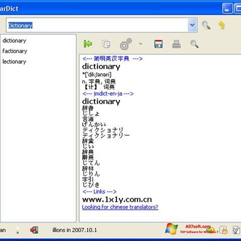 Skærmbillede StarDict Windows 7