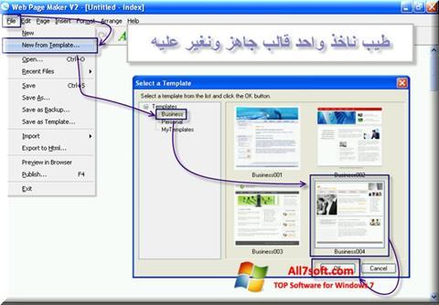 Skærmbillede Web Page Maker Windows 7