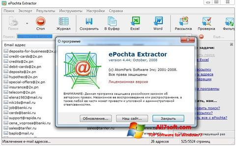 Skærmbillede ePochta Extractor Windows 7
