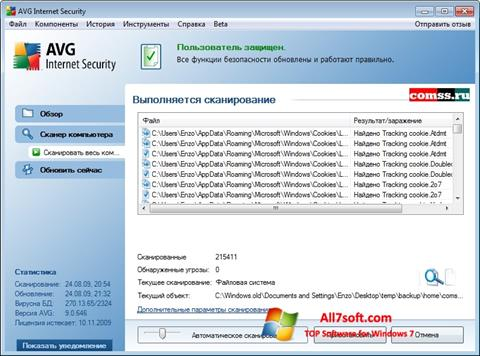 Skærmbillede AVG Windows 7