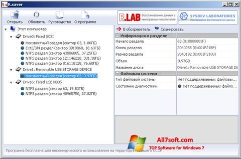 Skærmbillede R.saver Windows 7