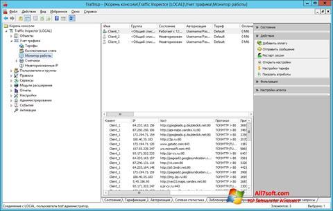 Skærmbillede Traffic Inspector Windows 7