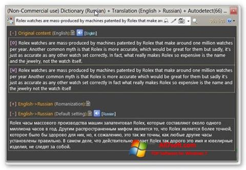 Skærmbillede QDictionary Windows 7