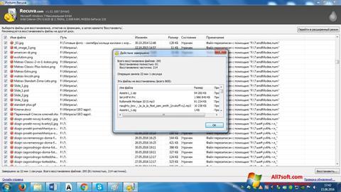 Skærmbillede Recuva Windows 7