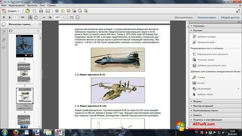 Skærmbillede Adobe Acrobat Pro Extended Windows 7