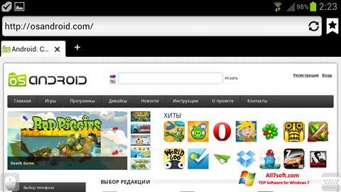Skærmbillede Puffin Windows 7