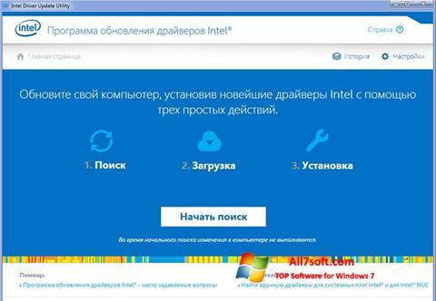 Skærmbillede Intel Driver Update Utility Windows 7