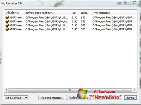 Skærmbillede Unlocker Windows 7