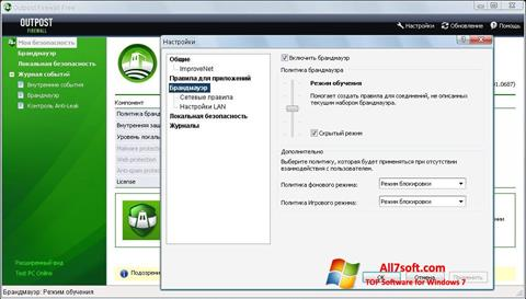 Skærmbillede Outpost Firewall Free Windows 7