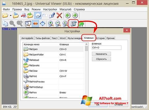 Skærmbillede Universal Viewer Windows 7