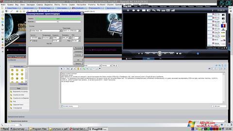 Skærmbillede ProgDVB Windows 7